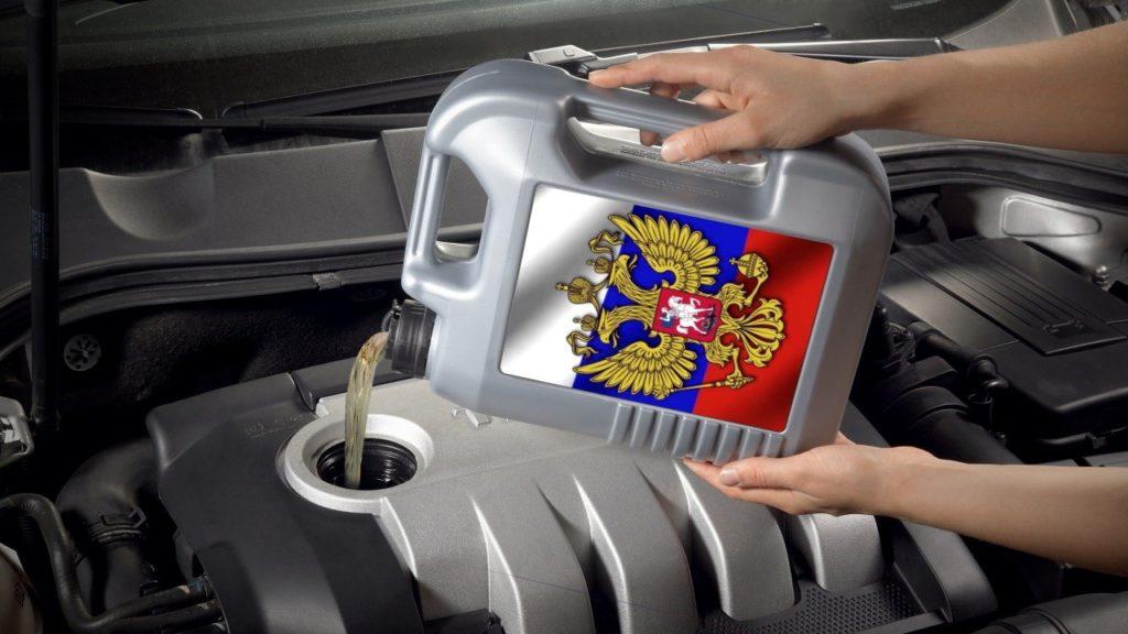 Российские моторные масла: самый полный список и рейтинг